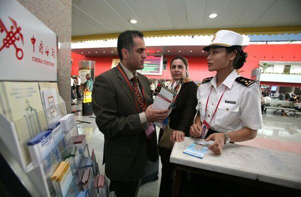 Hongkong Customs Broker - Hong Kong Customs Brokerage - SEA