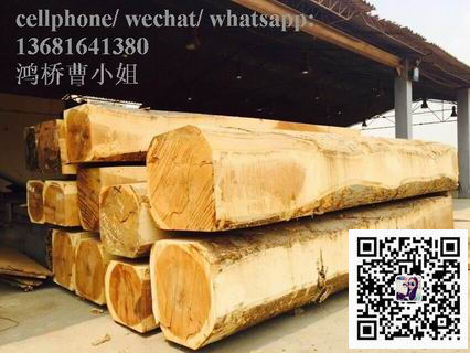 wood import customs clearing agent-skype:seafreightchina