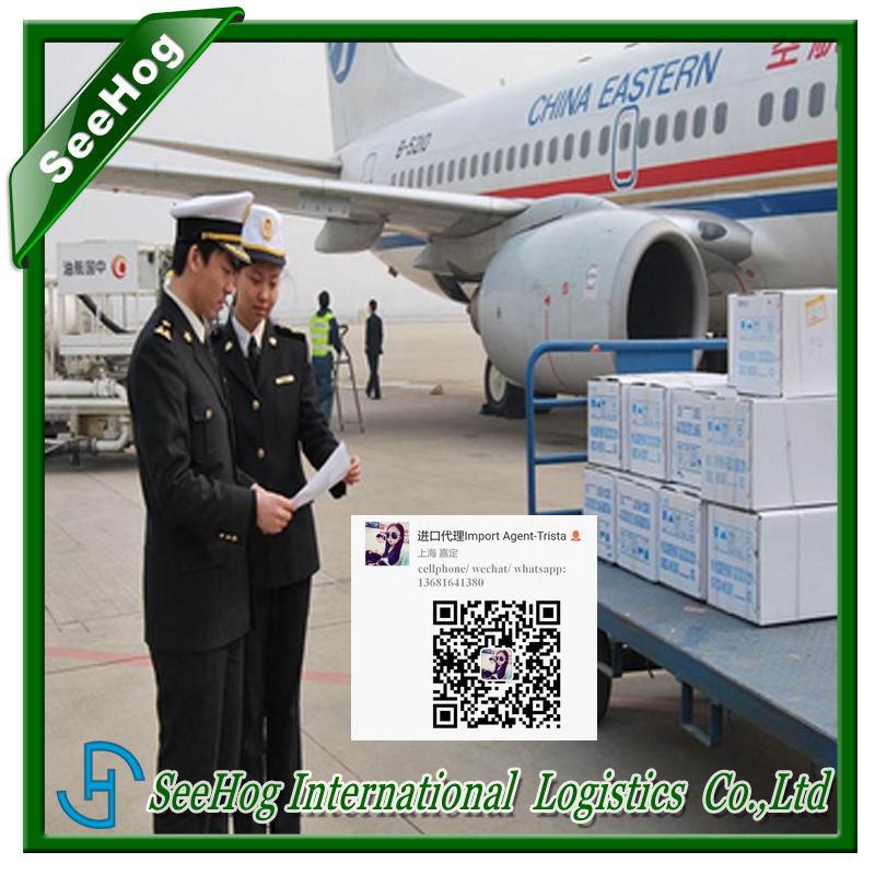 custom clearance certificate Coffee bean import hong kong clearing solution